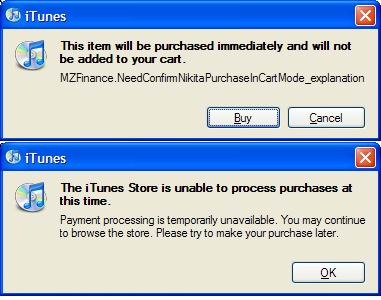 iTunes broken purchase process